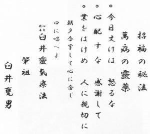 gokai, www.jikidenreikispain.com