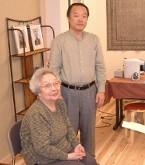 Chiyoko and Tadao Yamaguchi